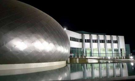 Βραδιά έκλειψης Σελήνης-πανσελήνου στο αρχαιολογικό μουσείο