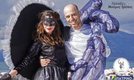 Συμμετοχή στο καρναβάλι της Πάτρας 2018