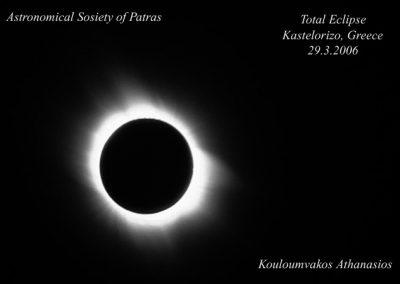 koul_image7