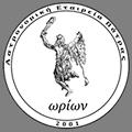 Ωρίων - Αστρονομική Εταιρεία Πάτρας