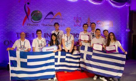 Ολυμπιάδα αστρονομίας στην Ταϊλάνδη
