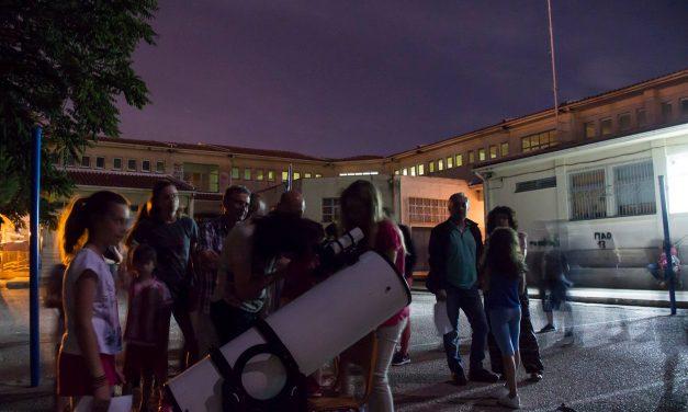 Aστροβραδιά στο 1ο δημοτικό σχολείο Οβρυάς
