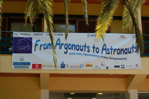 Διαστημική Κατασκήνωση της ESA